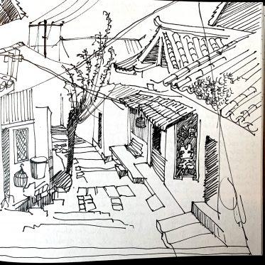 Sketchbook notes